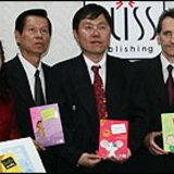 มูลนิธิดำรงชัยธรรมสานต่อ ย่อโลทั้งใบให้เด็กไทยได้ร้จัก