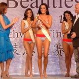 ภาพสาวงามในชุดว่ายน้ำ Miss World 2005