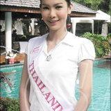 Miss International Queen 2005