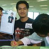 ผู้สมัคร M Thailand น้ำตาร่วง !!!