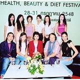 Health, Beauty & Diet Festival 2005