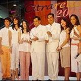 Citrarella 2005