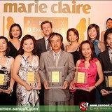 Marie Claire Prix d\'Excellence de la Beautu\' 2005