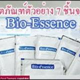 รับรางวัล Bio-Essence