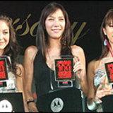 FHM\'s 100 Sexiest Women In Word 2005
