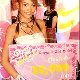 Cawaii Girls Contest
