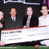 M.A.C. ADORN งานการกุศลสุดเปรี้ยวส่งท้ายปี
