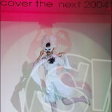 Shiseido Discover the Next 2004