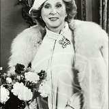 เอสเต ลอเดอร์ ประกาศการสูญเสีย Mrs. Estee Lauder