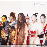 KTC Shop Around the World