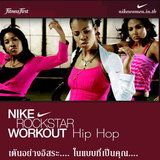 Nike Rockstar Workout Hip Hop