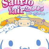 Sanrio fair 2005