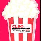 ลงทะเบียนเพื่อรับบัตรเข้าร่วมงาน รอบตัดสิน CLEO Star Cover 2004
