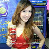 เผยโฉม เมเปิ้ล พัชชุดาญ์  สาวเซ็กซี่คว้ารางวัล Miss Maxim Thailand 2009