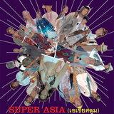 Super Asia (เอเชียคลุม)