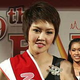 ได้แล้ว น้องน้ำตาล คว้าตำแหน่ง  Miss Mobile Thailand 2009