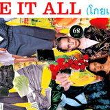 Take It All : โกยเถอะโยม