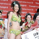 แฟชั่นโชว์ ชุดชั้นในแฟนตาซี จากงาน Triumph Inspiration Award