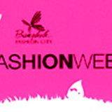 Bangkok Fashion Week 2006 (1)