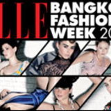 16 โชว์ จาก  ELLE Bangkok Fashion Week 2004