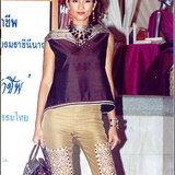 แฟชั่นผ้าไหมไทย