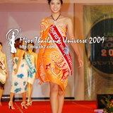 สาวปากน้ำคว้าขวัญใจชาวสมุย ในการประกวดมิสไทยแลนด์ยูนิเวิร์ส 2552