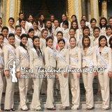 ไหว้พระ-สักการะศาลฯ-นางงามรักเด็ก เปิดฉากภารกิจ มิสไทยแลนด์ยูนิเวิร์ส 52