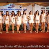 20 สาวงามกอดคอเข้ารอบสุดท้าย เวที Miss Motor Show 2009