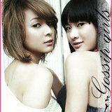 Sanook Top 15 Sexy Women 2008
