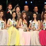 โค้งสุดท้าย กับการรับสมัคร Miss Motorshow 2009