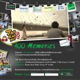 ร้อยเรื่องราวเล่า ความทรงจำ กับโครงการ 100 Memories
