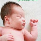 รู้จัก 9 อวัยวะ ลูกน้อยแรกเกิด