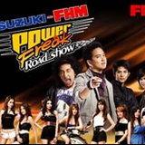 มาสนุกสนานกับงาน Suzuki-FHM Power Freak