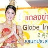 น้องณัฎฐ์ กับประวัติศาสตร์สาวไทยอวดชุดสวยก่อนร่วมชิงชัยมงกุฎ มิสโกลบฯ