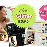 ลิปตัน9 ชวนคุณสร้าง Glitter กับกรอบสวยๆ ลุ้นรับ! แพคเกจสปา ทุกสัปดาห์