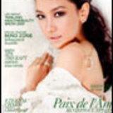 Lips : ปักษ์แรก พฤษภาคม 2552