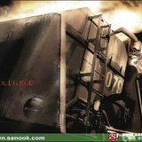 เปรียว : ปักษ์หลัง กุมภาพันธ์ 2552