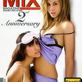 MIX : ธันวาคม 2551