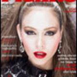 Madame Figaro : ตุลาคม 2551