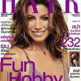 Hair : กันยายน 2551