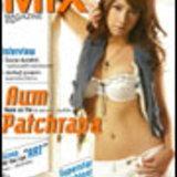 Mix : กันยายน 2551