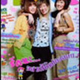 I LIKE : August 2008