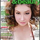 Ezyhealth & beauty : เมษายน 2551