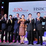 เอชเอสบีซี ประเทศไทย จัดงานฉลองครบรอบ 120 ปี