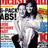 Mens Health : กุมภาพันธ์ 2551