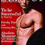 Slim Up : กุมภาพันธ์ 2551