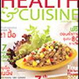 Health & Cuisine : กุมภาพันธ์ 51
