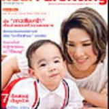 REAL PARENTING กุมภาพันธ์ 2551
