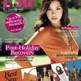 Lisa Weekly Vol.9 No.2