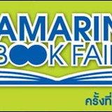 Amarin Book Fair ครั้งที่ 7